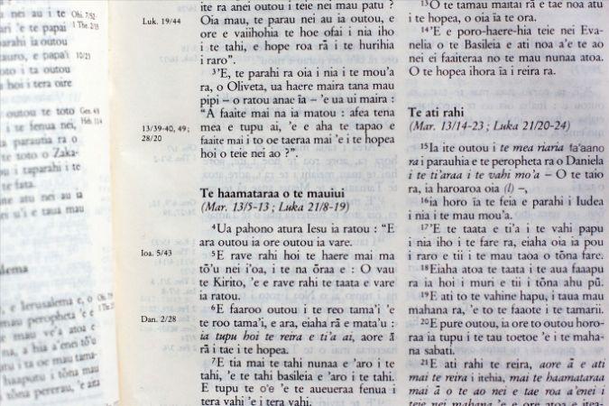 Language Degree Courses in Decline