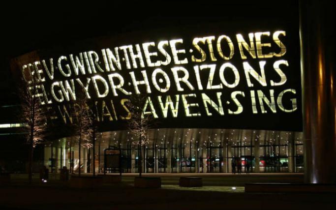 Millennium Centre, Cardiff